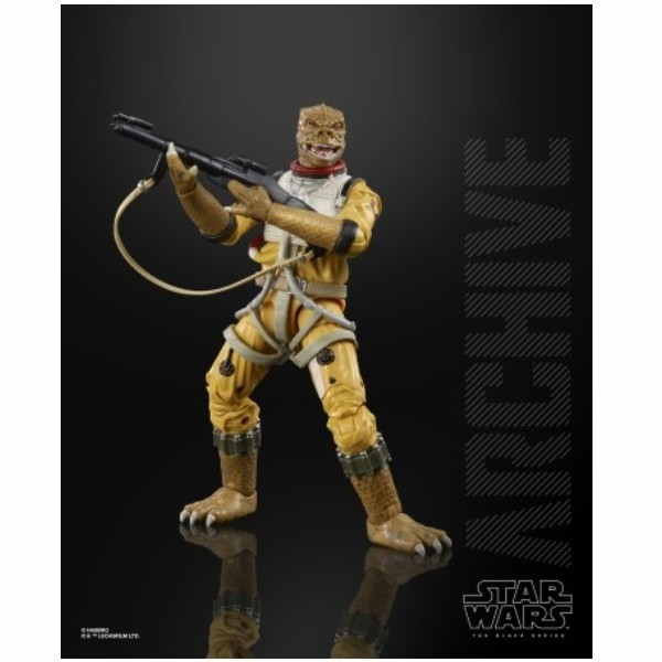 Bossk Star Wars the Black Series Archive