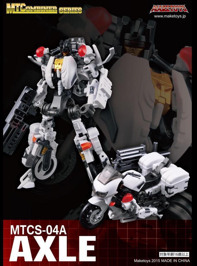Maketoys Guardia CM04-A Axle
