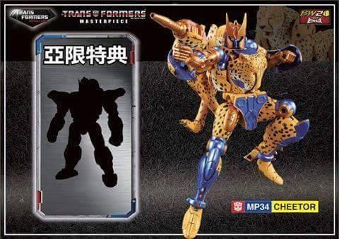 BRAND NEW - Transformers MP-34 Masterpiece Cheetor