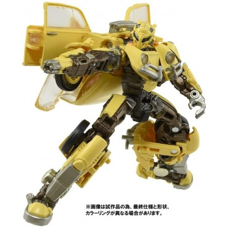 Transformers Studio Series SS-01 Bumblebee ( Premium Finish )