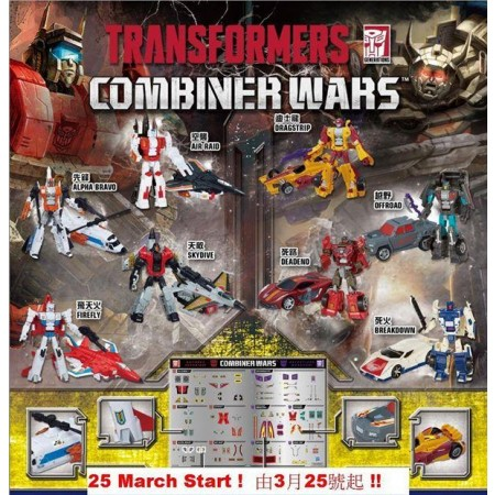 Transformers Combiner Wars Exclusive Sticker Sheet