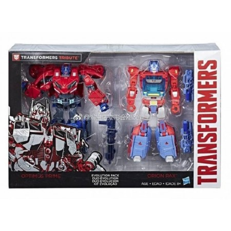 Transformers Tribute Pack Orion Pax & Optimus Prime