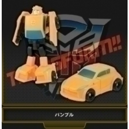 Transformers EZ Collection G1 Bumblebee