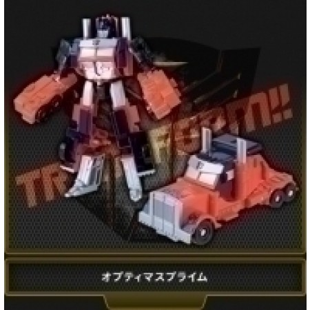 Transformers EZ Collection ROTF Optimus Prime