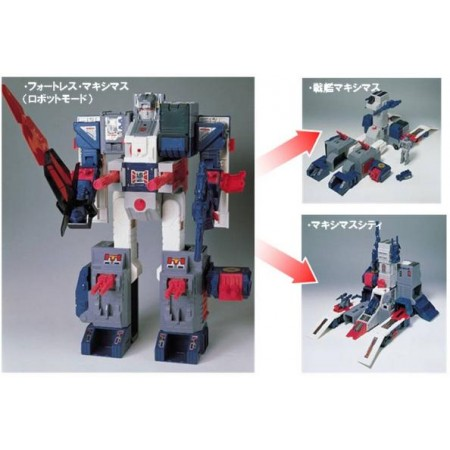Transformers Encore 23 G1 Fortress Maximus Reissue