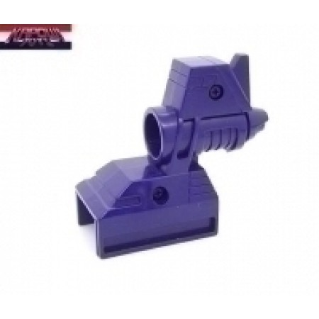 Galvatron Fusion Cannon Base Transformers G1 Part