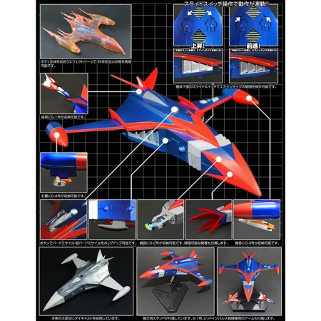 New Evolution Metal Action Gatchaman God Phoenix