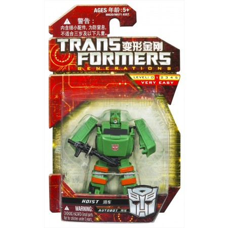 Transformers GDO Legends Hoist