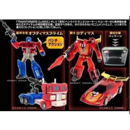 Transformers Henkei Sons Of Cybertron Optimus & Rodimus