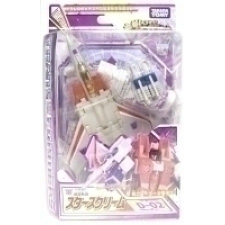 Henkei Starscream Transformers Figure