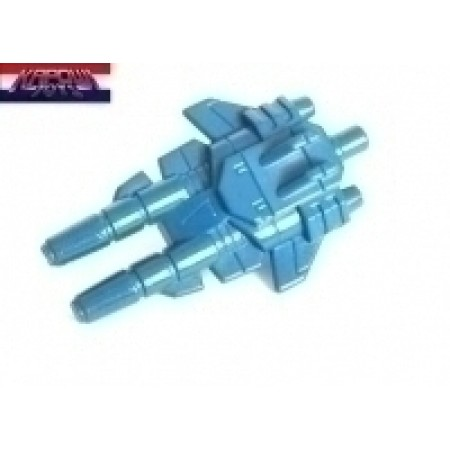 Horri-Bull Tail Gun Transformers G1 Part