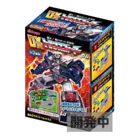 Kabaya Trading Series Fortress Maximus Complete Set of 3