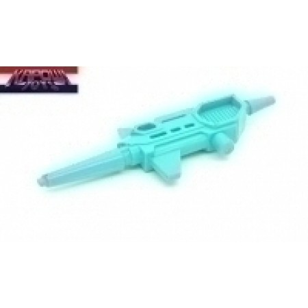 Kup Musket Transformers G1 Part