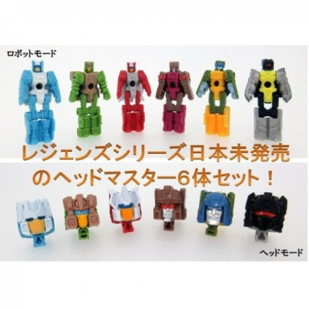 Transformers LG-EX Headmaster Exclusive Set of 6