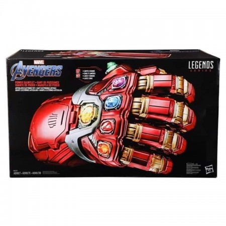Marvel Legends Avengers Endgame Nano Power Gauntlet