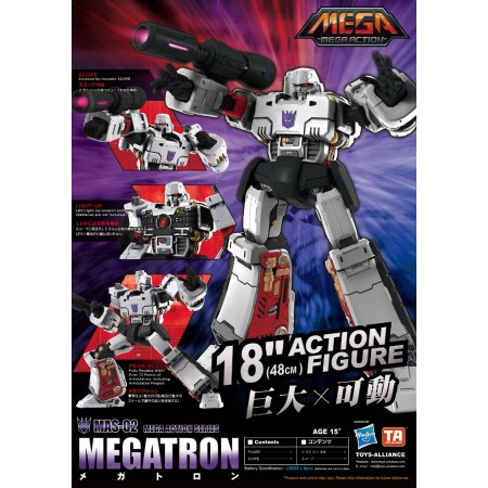 Toys Alliance MAS-02 Megatron