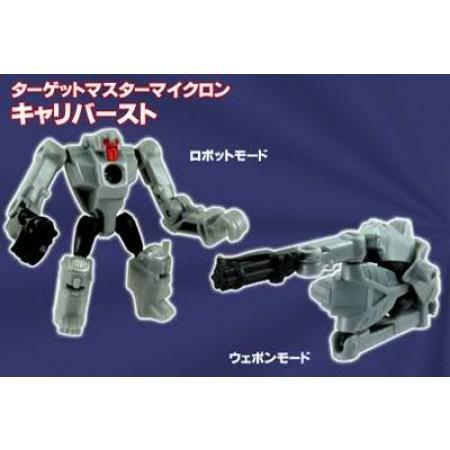 Transformers Micron Exclusive Caliburst