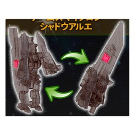 Transformers Arms Micron Exclusive - Shadow R.A. (Arue)