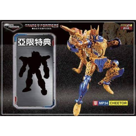 BRAND NEW - Transformers MP-34 Masterpiece Cheetor