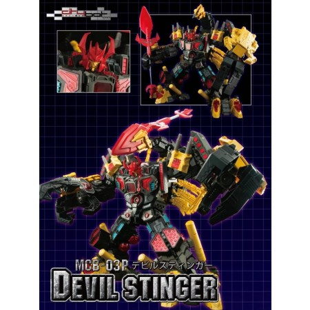 Maketoys Devil Stinger MCB03P City Bot