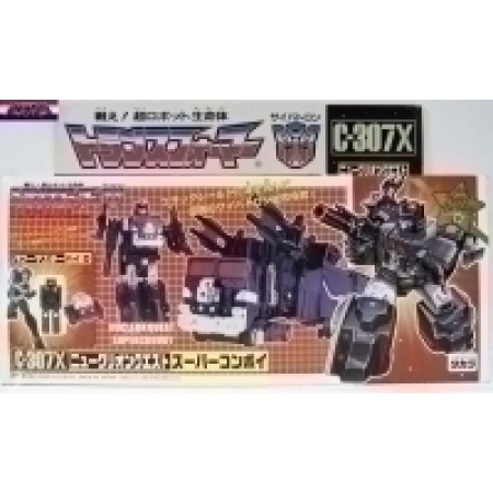 Transformers G1 Reissue Nucleon Quest Super Convoy