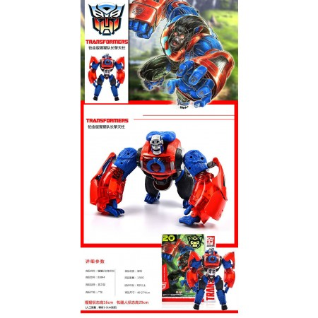 Transformers Platinum Air Attack Optimus Primal