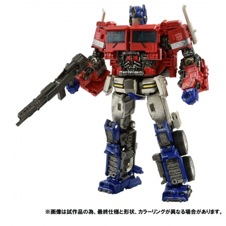 Transformers Studio Series SS02 Voyager Optimus Prime ( Premium Finish )