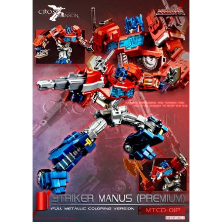 Maketoys Cross Dimension MTCD01P Striker Manus Premium