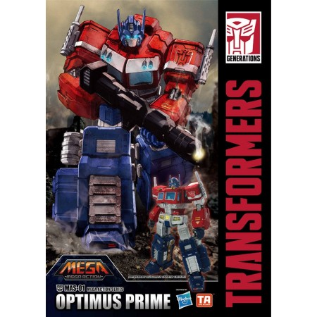 "Transformers MAS-01 Optimus Prime Mega 18"" Action Figure REISSUE"