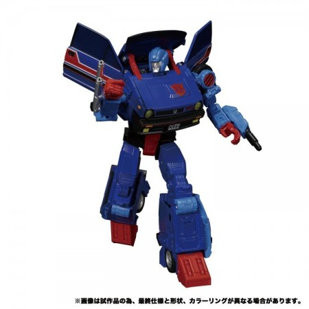 Transformers Masterpiece MP-53 Skids