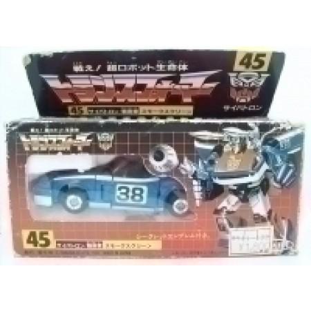Transformers G1 Takara C45 Smokescreen