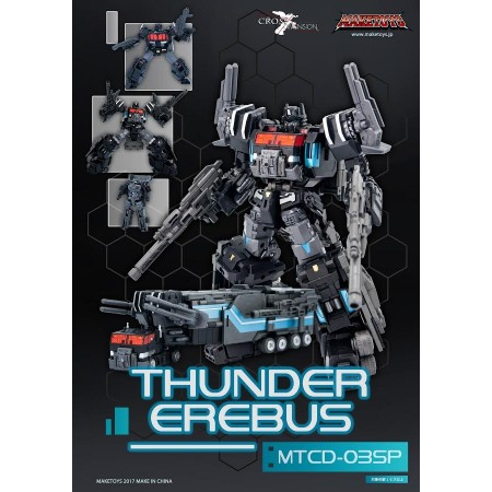 Maketoys MTCD03SP Thunder Erebus