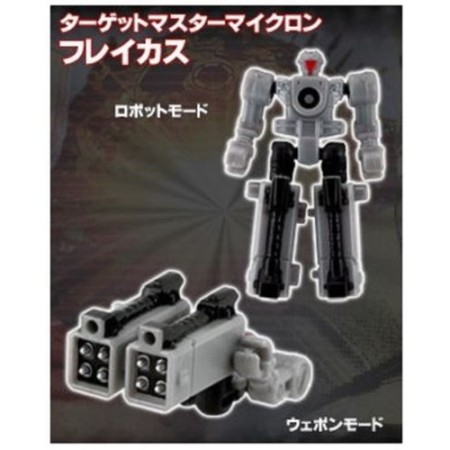 Transformers Micron Exclusive Fracas