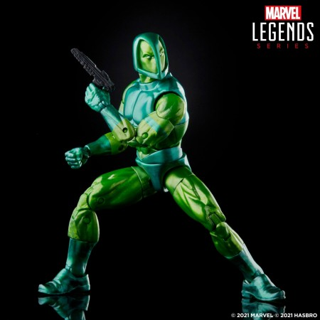 Marvel Legends Vault Guard
