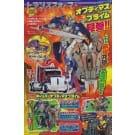 BRAND NEW - Transformers The Last Knight TLK-15 Caliber Optimus Prime