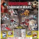 Transformers Combiner Wars Exclusive Sticker Sheet