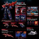 Diaclone DA-11 Dia Battles V2 Alpha Plus Version