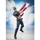 S.H Figuarts Avengers Endgame Captain America