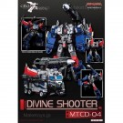 Maketoys MTCD04 Dvine Shooter