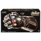Marvel Legends Infinity Gauntlet Replica