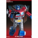 PCS Collectibles Optimus Prime ''Classic'' Scale 27cm Statue