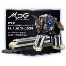 Transformers Masterpiece G MPG-01 Shouki ( Raiden Combiner )