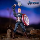 Marvel Legends Endgame Worthy Captain America Exclusive 1 PER CUSTOMER