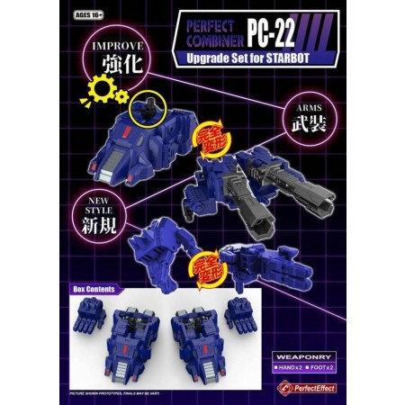 Perfect Effect PC-22 Perfect Combiner Starbot Add On