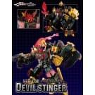 Maketoys Devil Stinger MCB03P City Bot