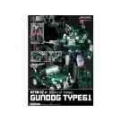 Maketoys MTRM-02Y Gundog Type 61