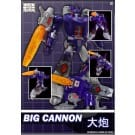 Open Play Big Cannon