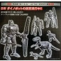 Transformers Masterpiece MP-41 Dinobot DEPOSIT